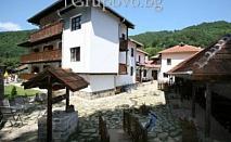 Почивка в Троянския балкан и хотел Биле. Изберете делнично или уикенд настаняване със ЗАКУСКИ и комплименти на цени от 22 лв. на човек!