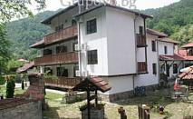 Почивка в Троянския балкан и хотел Биле. Изберете делничен или кулинарен уикенд пакет със ЗАКУСКИ, ВЕЧЕРИ и МНОГО ЕКСТРИ на цени от 59 лв. на човек!