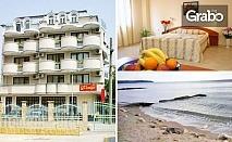 Почивка във Варна! Нощувка до Морската градина