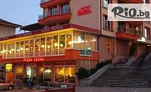 Почивка във Велико Търново до края на Октомври! Нощувка със закуска и вечеря, от Хотел Елена