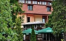 Почивка във Велинград до края на март - Спа Хотел РИМ! 2, 3 или 5 дневни пакети със закуски и вечери + ползване на топъл минерален басейн!
