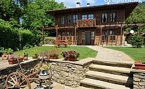 Почивка в Жеравна! Нощувка със закуска и вечеря + чаша вино в къща за гости Кенара