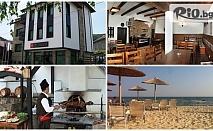 Почивка в Златоград с плаж в Гърция! 2 нощувки със закуски и вечери + транспорт до Миродато с включен обяд, от Вила Белавида 3*