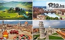 Под небето на Тоскана! 4 нощувки със закуски, автобусен транспорт, ексурзовод и много туристически програми, от ТА Еко Тур Къмпани
