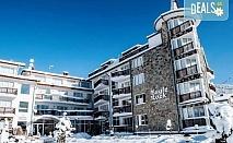 Подарете си мечтаната зимна приказка! Три нощувки на човек в студио или апартамент в Комплекс Игъл Рок, с. Бели Искър, възможност за настаняване до четирима, безплатно позлване на сауна или парна баня и билярд!