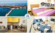 В Поморие през пролетта - на 100м. от плажа! Нощувка в едноспален апартамент за до 4-ма за 60лв, от Апартаменти за гости Sea Garden Apart