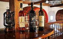 Посещение на винарна Малча, вечеря с традиционна сръбска скара в Ниш и разходка в Пирот за 120 лв.