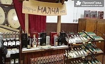 Посещение на винарна Малча, вечеря с традиционна сръбска скара в Ниш и разходка в Пирот - екскурзия за 120 лв.