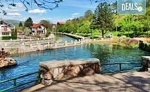 Посетете фестивала на баницата на 13.08. или 14.08. в Бела Паланка, Сърбия! Транспорт, екскурзовод и посещение на Пирот!