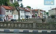 Посетете Княжевац, Пирот и Ниш в Сърбия: 1 нощувка със закуска и вечеря, транспорт и екскурзовод от Глобул Турс!