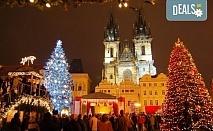 Посетете Прага и Братислава в навечерието на Коледа! 3 нощувки със закуски в хотел 3* и транспорт от Запрянов травел!