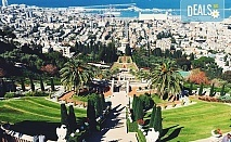 Посетете Светите земи през май или септември! Екскурзия до Израел с 5 нощувки, закуски и вечери, самолетен билет, посещение на Йерусалим, Витлеем, Мъртво море, Хайфа и Назарет!