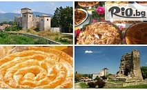 Посети Фестивала на баницата в Сърбия! Екскурзия до Бела паланка, плюс посещение на Пирот и Темски манастир само за 26лв, от Глобул Турс