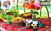 Посети Празника на черешата! Еднодневна екскурзия до Кюстендил на 24 Юни