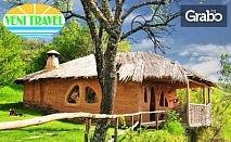 Посети Велинград, Лещен, Ковачевица и пещерата Алистрати в Гърция! 2 нощувки в Банско, плюс транспорт