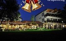 Посрещнете Коледа с празнична програма и много изненади във Вила Булгара Еко***