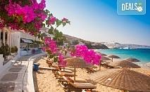 Посрещнете Майските празници с екскурзия в Гърция! 2 нощувки със закуски в Паралия Катерини, транспорт, обиколка на Солун и възможност за посещение на Метеора!