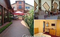 Посрещнете мартенските празници с  нощувка, закуска и вечеря за ДВАМА в в хотел Евиа, Берковица за 65 лв.