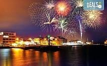 Посрещнете Нова година в лукс и изисканата обстановка на Hotel Kolin 5*, Чанаккале, Турция: 3 нощувки, 3 закуски, 2 вечери и празнична вечеря! Дете до 6 години безплатно!