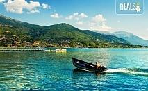 Пpолетна екскурзия до Охрид, Скопие, Струга и Крива паланка! 2 нощувки със закуски, транспорт и програма!