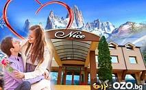 Посрещнете Св. Валентин или Трифон Зарезан в Симитли! Нощувка + закуска + вечеря на ТОП цена от 35 лв. на човек в Хотел