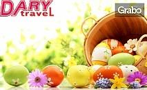 Посрещни Великден в Гърция! Екскурзия до Олимпийската ривиера, Метеора и Солун с 2 нощувки със закуски и транспорт