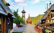 Потопете се в приказният свят на Кустурица! Екскурзия до Вишеград , Дървенград и Каменград с 2 нощувки със  закуски от Еко Тур Къмпани