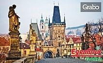 До Прага за 22 Септември! 3 нощувки със закуски, плюс транспорт и възможност за Карлови вари и Пилзен