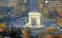Празнична 3-дневна екскурзия до Синая и Букурещ (по желание до Бран, Брашов) (от София, Плевен и Русе)