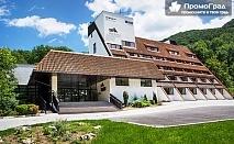 Празник на любовта и виното в хотел Еверест, Етрополе. Нощувка със закуска и вечеря за 2-ма + посещение в спа центъра