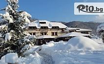 Празнувай 8 Декември в Сърбия! 2 нощувки със закуски в Етно село Срна, празнична вечеря и транспорт за 135лв, от ТА Поход