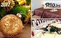 Празнувай НОВА ГОДИНА в Русе! 1 или 2 Нощувки   Празнична вечеря и Брънч на 1 Януари на цена от 187лв, в Хотел Теодора Палас 3*
