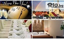 Празнувай Нова Година в Загреб! 3 нощувки със закуски и 2 вечери   Празнична Новогодишна вечеря в хотел