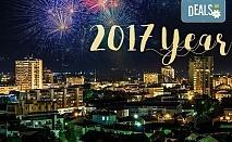 Празнувайте Нова година по стар стил в Лесковац! 1 нощувка със закуска в Хотел Bavka 2*+, вечеря с жива музика и неограничен алкохол