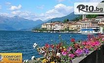 Празнувайте Септемврийските празници в Италия! 7-дневна екскурзия В ЛИДО ДИ ЙЕЗОЛО - 5 нощувки със закуски, транспорт и екскурзовод само за 495лв, от Комфорт Травел