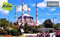 Предколеден шопинг в Турция! Еднодневна екскурзия до Одрин и Чорлу с нощен преход