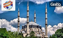 Предколеден шопинг в Турция! Еднодневна екскурзия до Одрин и Чорлу през Декември