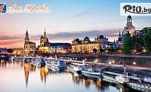 Предколедна екскурзия до Белград! 2 нощувки със закуски + автобусен транспорт и панорамна обиколка на Ниш, от ТА Ана Травел