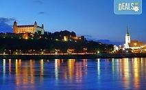 Предколедна екскурзия до Прага и Братислава! 3 нощувки със закуски, транспорт и екскурзовод от Далла Турс!