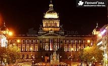 Предколедна екскурзия до Прага и Братислава (5 дни/3 нощувки със закуски) за 275 лв.