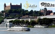 Предколедна екскурзия до Прага и Братислава! Три нощувки със закуски в хотели 3*, транспорт и екскурзовод само за 275лв,