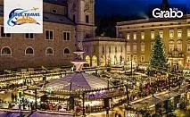 Предколедна екскурзия до Загреб, Залцбург и Любляна! 3 нощувки със закуски, плюс транспорт и възможност за Мюнхен