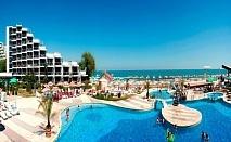 Предложение за почивка в Албена, хотел Славуна 3* - 5 или 7 нощувки на база All Inclusive от 630 лева за ДВАМА