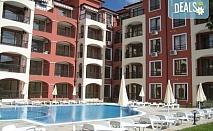 Прекарайте лятото в хотел Равда Дом 3 * с. Равда! Една нощувка в студио или апартамент