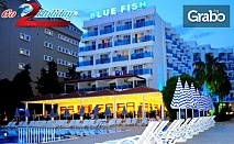 През Август в Анталия! 7 нощувки на база All Inclusive в хотел 4*, плюс самолетен билет