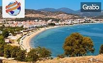 През Август на плаж в Гърция! Еднодневна екскурзия до Амолофи бийч в Неа Перамос