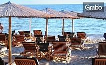 През Август и Септември в Гърция! 2 или 3 нощувки за двама или трима - на 20м от плажа Офринио