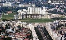 През декември до Букурещ, Синая и замъка на Дракула в Бран с транспорт от Русе