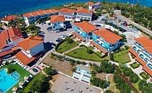 През МАЙ в Гърция на море за една нощувка със закуска и вечеря в  Sonia Village / 08.05.2017 - 26.05.2017