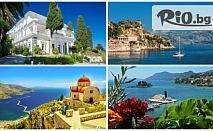 През май на остров Корфу! 3 или 4 нощувки със закуски и вечери в Royal Boutique Hotel 3* + транспорт за 327лв, от Bella Travel